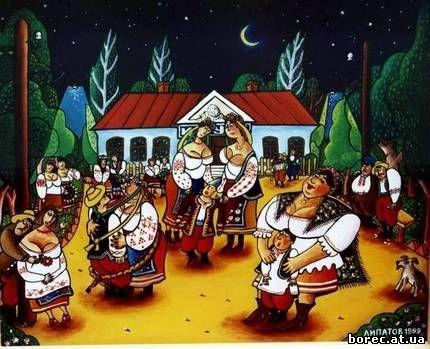 Андріївські вечорниці (13 Грудня) vechornyci